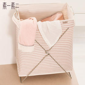 素一素二可折叠污衣篮防水脏衣篓大号束口收纳筐简约条纹布艺