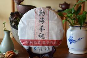 2017年勐海茶魂普洱熟茶357克饼茶