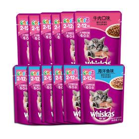 伟嘉 幼猫牛肉妙鲜包12包