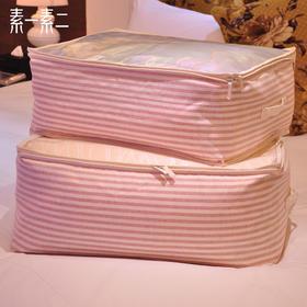 素一素二棉被收纳袋可折叠可水洗透明盖收箱防水整理箱