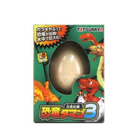 日本进口 环保无毒TATSUMIYA水孵化蛋 恐龙蛋 怪兽蛋仿生模型