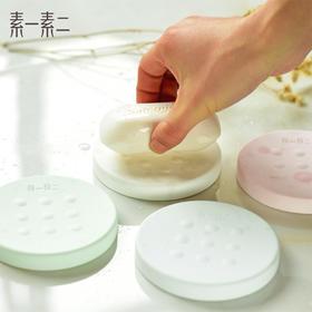 素一素二天然硅藻土吸水皂托凸点防滑沥水肥皂盒