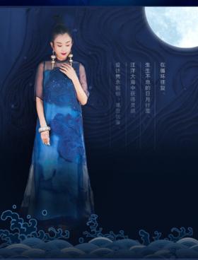 杨丽萍艺术#高级定制#洱海漫月【凌波舞云真丝绡连衣裙】