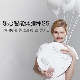 乐心体脂秤 s5智能测量仪 家用人体健康电子减肥称体重脂肪秤精准