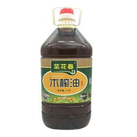 茶花春木榨油5L
