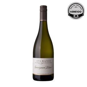 新天地酒园苏维翁白, 新西兰 马丁伯勒 Ata Rangi Sauvignon Blanc, new Zealand Martinborough