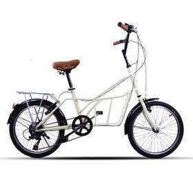 快士奇 贵族壹号 折叠自行车  48小时内发货
