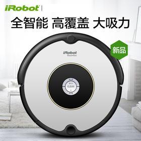 全世界最多人使用的智能扫地机器人:美国iRobot Roomba 601系列高性价比款