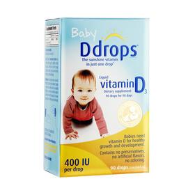 Ddrops婴幼儿童纯天然补钙维生素D3滴剂2.5ml/瓶(加版美版随机发)