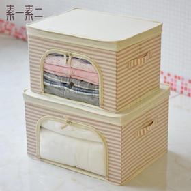 素一素二衣服收纳箱衣柜整理箱可透明视窗可折叠收纳盒