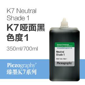 Piezography K7 臻墨K7 哑面黑色度1