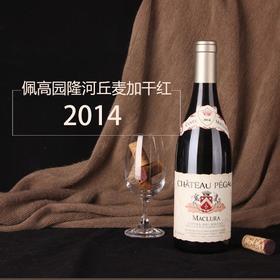 隆河顶级酒庄,佩高隆河丘麦加干红葡萄酒2014