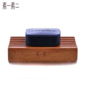 素一素二天然楠竹手工皂肥皂盒沥水香皂盒创意肥皂架托盘浴室皂托