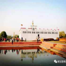 9月23日印度尼泊尔15天  蝉友圈佛旅网全景佛陀应迹朝圣