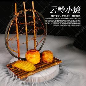 云岭小境  意境创意餐具 火爆全国的全竹木精品