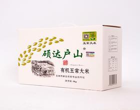 【真】五常原产 硕达户山无添加无抛光 2018有机稻花香大米 8kg 包邮