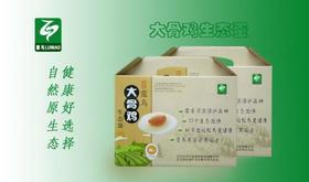 庄河大骨鸡生态蛋(买一送一)