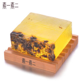 素一素二洋甘菊手工皂天然植物花精油洗脸洁面皂送皂盒