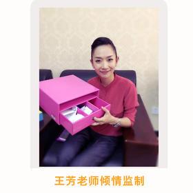 """必因必 潘多拉盒子(1个) 记忆培养""""神器"""""""