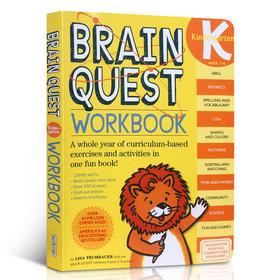英文原版 Brain Quest Workbook Kindergarten 4-8岁美国学前教育全学科练习册
