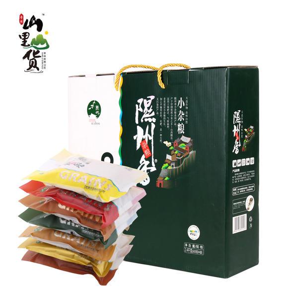 隰州香杂粮礼盒600g*4袋满五件包邮
