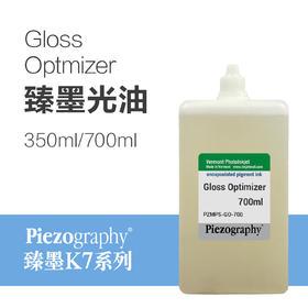 Piezography K7 臻墨光油