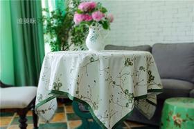 外贸 高级加厚棉麻混纺 刺绣桌布 家宴轰趴凹造型 食尚好礼 绿梅