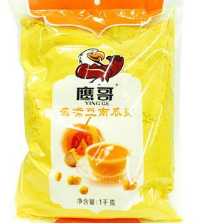 【拼团包邮】新疆木垒鹰哥鹰嘴豆南瓜粥(1kg/袋,全国包邮)