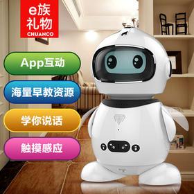 【拼团秒杀】六一好礼、勇艺达小勇智能早教机器人儿童益智玩具2-7岁宝宝生日礼物智能语音故事机可喂养学说话机器人