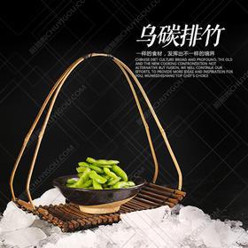 乌碳排竹 意境创意餐具 火爆全国的全竹木精品