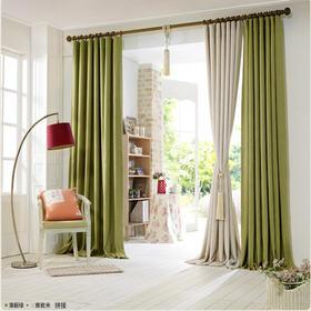【粗麻】28色 天然加厚素色粗麻窗帘 有版本支持零剪