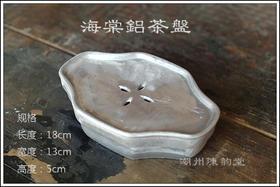 【80年代——海棠铝茶盘】可当茶盘也可做干泡台使用
