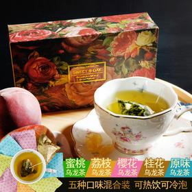 【英式下午茶】蜜桃乌龙茶