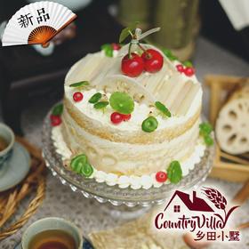 藕遇 茉莉莲藕裸蛋糕
