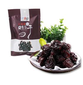 伊庭果园 红玛瑙葡萄干100g 大果肉有籽更健康