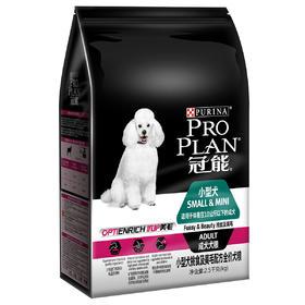 冠能小型犬成犬全价犬粮2.5kg