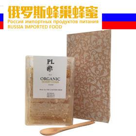 俄罗斯原装进口蜂蜜