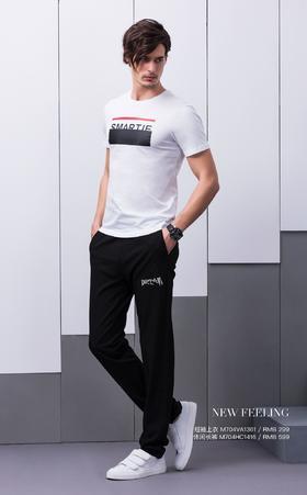 短袖上衣:M704VA1361¥299; 休闲长裤:M704HC1416¥599