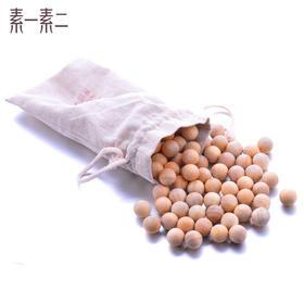 素一素二天然香樟木球防蛀衣柜防虫防潮防霉替代樟脑丸100粒装