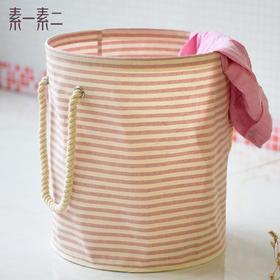 素一素二可折叠脏衣篮防水洗衣篮脏衣篓衣物玩具脏衣服布艺收纳筐