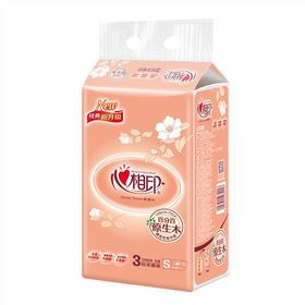 【熊猫微店】心相印经典系列抽纸2层200抽3包纸巾 新老包装随机