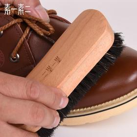 素一素二天然榉木马毛鞋刷软毛刷鞋油刷子皮鞋清洁除尘护理上油刷