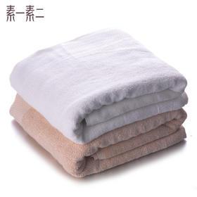 素一素二竹浆纤维浴巾成人男女浴巾加厚儿童冬季洗澡吸水大浴巾