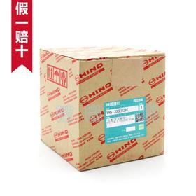 大瓦止推片SK330/350/380