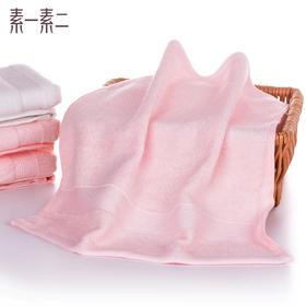 素一素二竹浆纤维小方巾柔软儿童面巾宝宝洗脸巾婴儿吸水毛巾2条