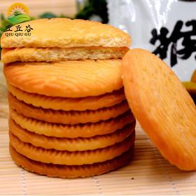 猴菇曲奇饼干 养胃办公健康小食 500g