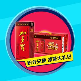 加多宝凉茶 250ml*16盒 一箱