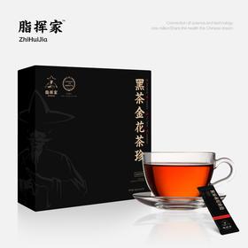 【瘦身降三高必备】减脂才是真减肥,集减脂/降三高/抗衰老的高科技黑茶,送家人朋友