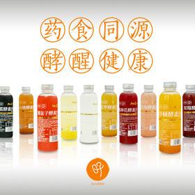 柚香谷-活性酵素汁