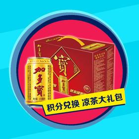 加多宝凉茶 310ml*12罐 一箱